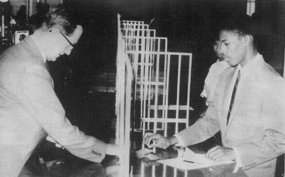 Governor of Jamaica Sir Kenneth Blackburne and BOJ Teller Alfred Grant